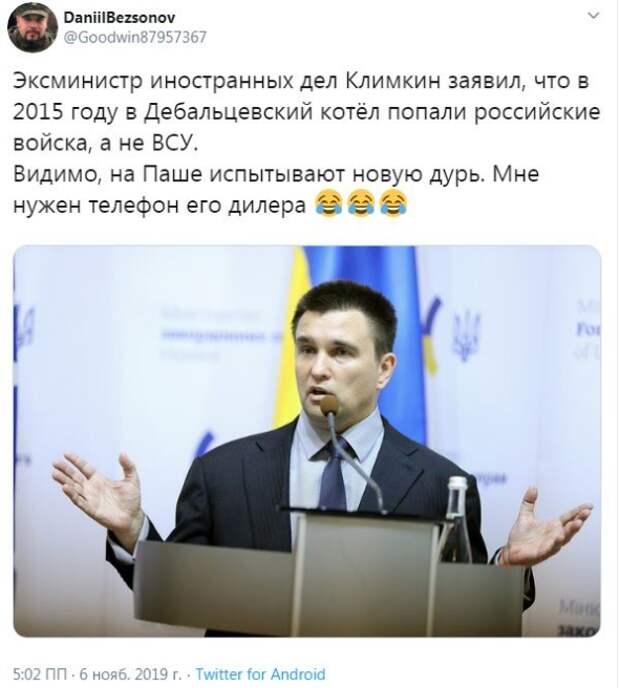 """""""Путин был в панике"""": Климкин рассказал """"правду"""" о котле под Дебальцевом"""