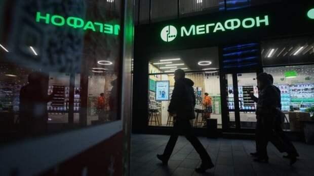Пресс-служба «Мегафона» в разговоре с ФБА «Экономика сегодня» не стала раскрывать детали назначения