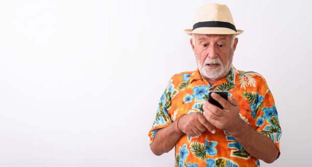 Блог Павла Аксенова. Анекдоты от Пафнутия. Фото amazingmikael - Depositphotos