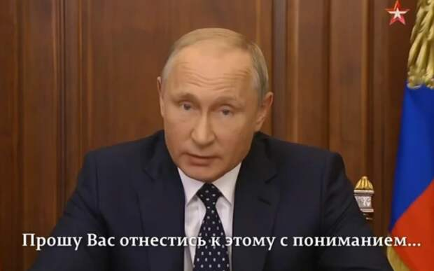 Три войны Владимира Путина