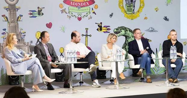На AdIndex City Conference 2021 прошла секция «Digital-контент: новые реалии и нереалии. Размещайтесь поудобнее»