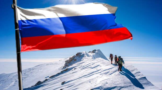 Антарктида должна стать частью России
