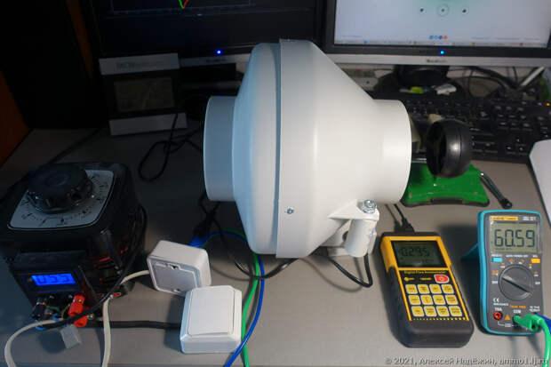 Неудачная попытка сделать вентилятор Naveka V-125 бесшумным
