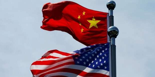 В ответ на аналогичные меры США. Китай ограничил деятельность американского посольства и консульств