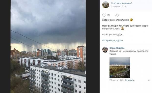 Фото дня: природный апокалипсис заглянул в Ховрино