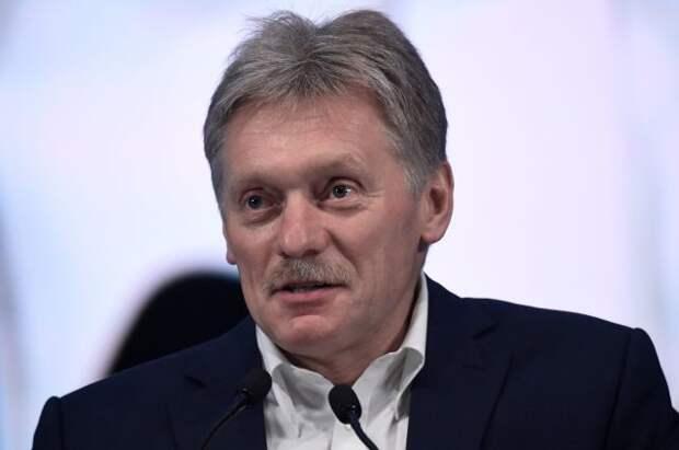 Песков заявил о важности сотрудничества стран в борьбе с киберпреступностью