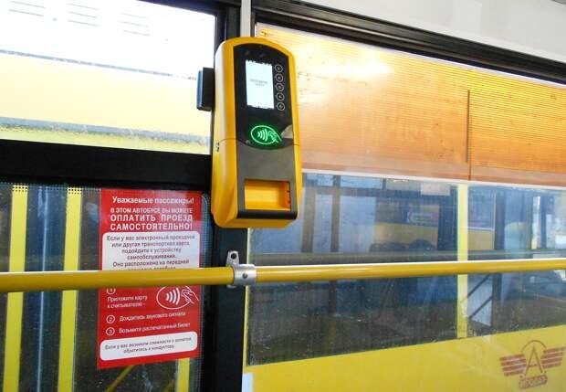 Владельцы карт «Мир» в Удмуртии смогут ездить в общественном транспорте со скидкой 4 рубля