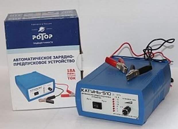 Зарядно-предпусковое устройство КАТУНЬ-510