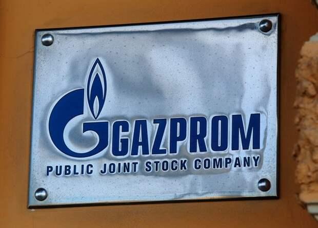 Газпром отчитался об убытках, тем не менее, премиальные правления за полугодие выросли на треть