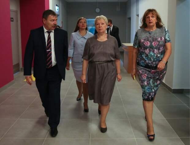 Платье министра