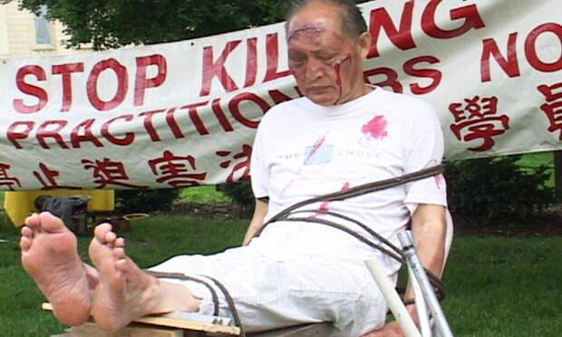 Коммунистический режим Китая уничтожил семью за её духовное совершенствование