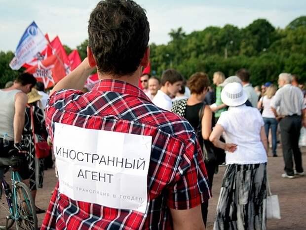 Глава Минюста призвал ужесточить законодательный контроль за НКО