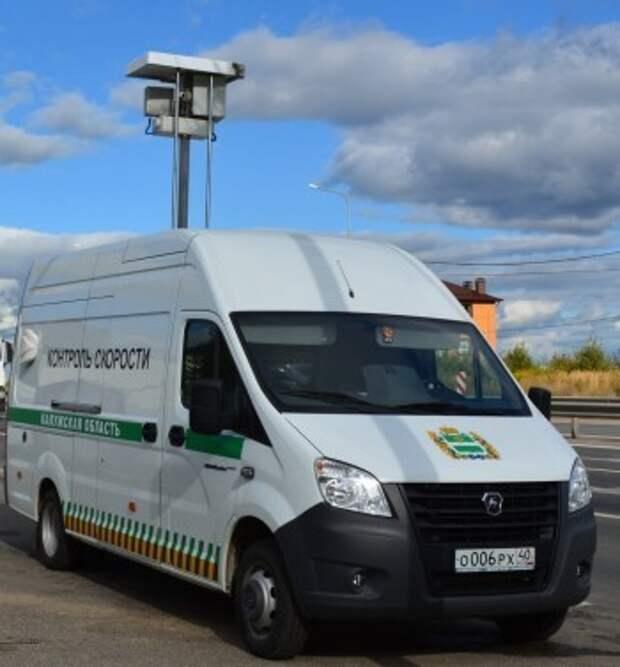 Расстановка мобильных камер на калужских дорогах 30 июля
