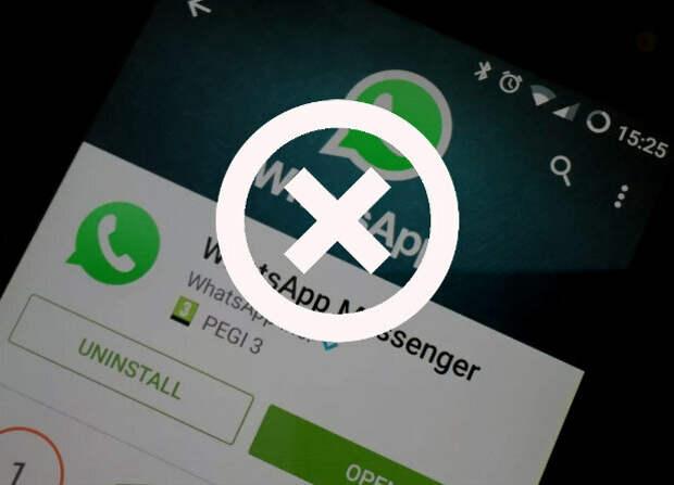 Недостатки WhatsApp — что раздражает пользователей