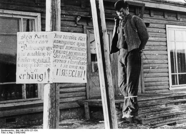 Minsk, erhдngte Widerstandskдmpfer