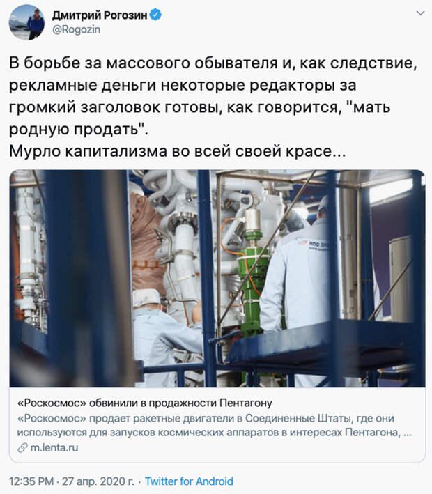Как «Роскосмос» уничтожает «Союз» в угоду «Ангаре»