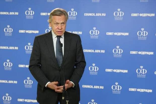 Пушков заявил, что Украина напрасно считает себя «центром мира»