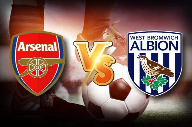 «Арсенал» — «Вест Бромвич»: прогноз на матч АПЛ. Сколько забьют лондонцы?