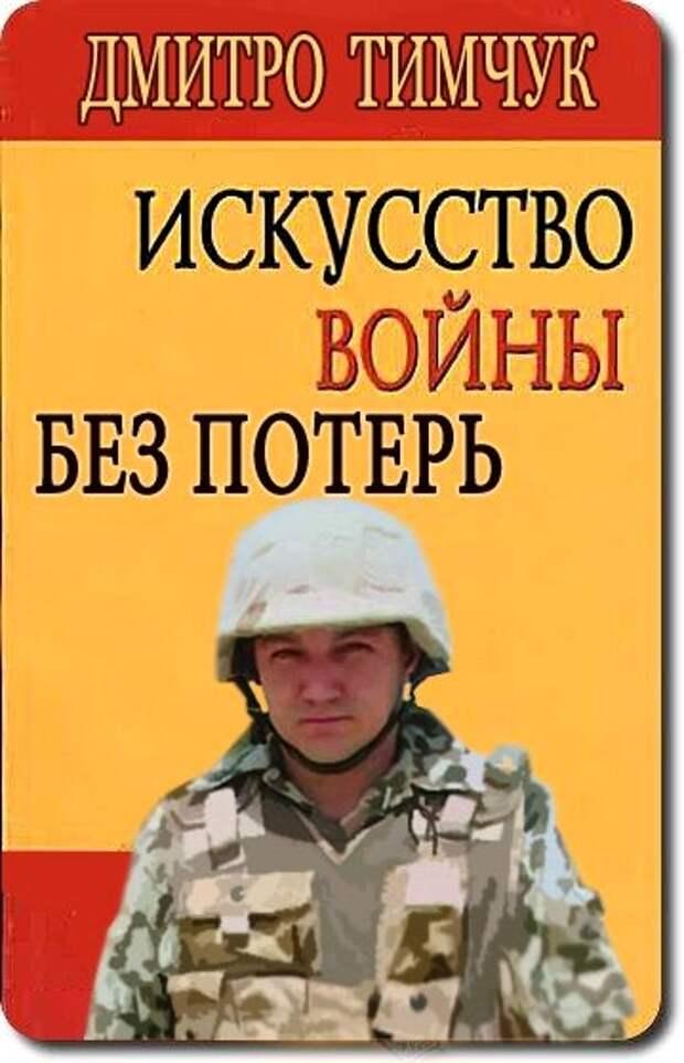 Как Украина пыталась задавить и уничтожить Черноморский флот в угоду НАТО, но ...