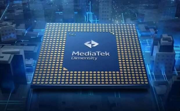 MediaTek продолжает наступать. Готовится к выходу SoC Dimensity 900