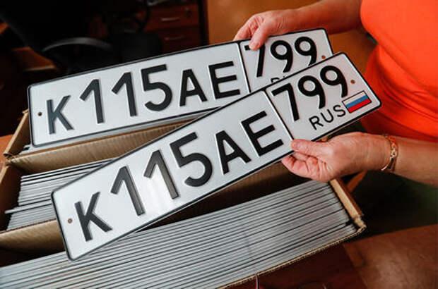 Новые автомобильные номера: мы знаем о них все!