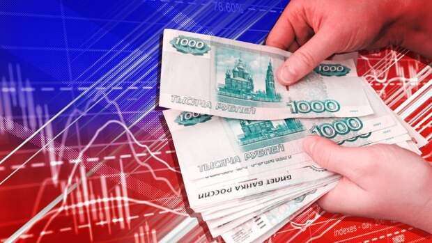 Некоторые жители России будут получать пенсию по-новому