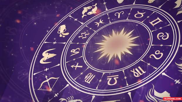 Прогноз на июнь: только три знака зодиака обогатятся в начале лета