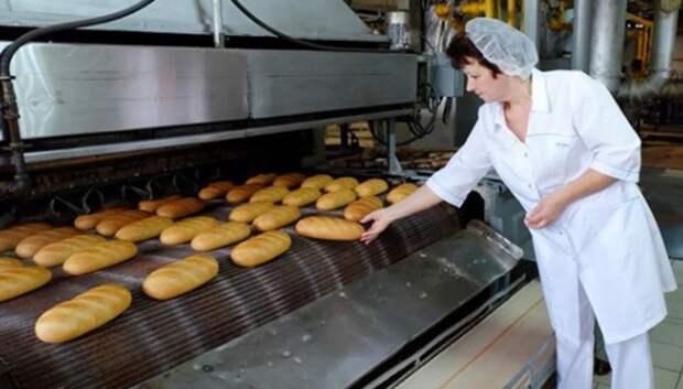 Более 4 млрд руб вложит инвестор в хлебное производство в Подольске