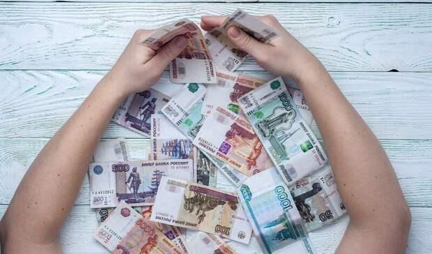 Опрос: для счастья нужен ежемесячный доход в 173 тысяч рублей