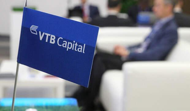 «ВТБ Капитал» поднял рекомендацию до«покупать» для бумаг только одной компании нефтегазового сектора