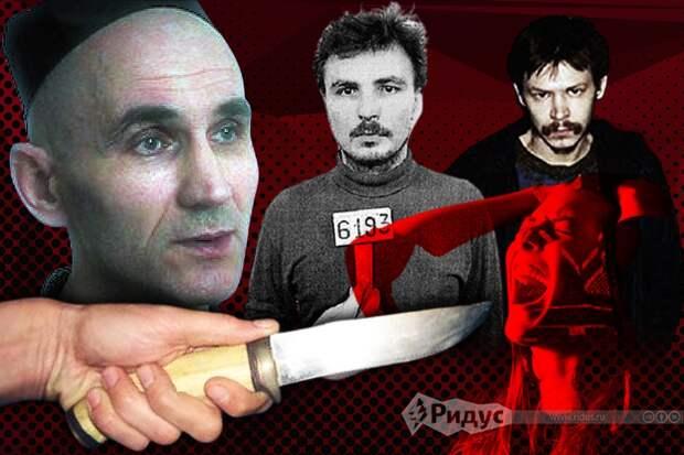 Маньяки среди нас: как отличить убийцу от обывателя