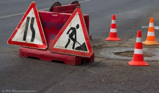 В Уфе начался ремонт еще одной улицы в центре города