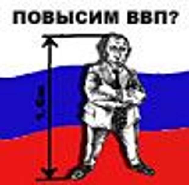 Рейтинг доверия Путину в 10 раз ниже официозных данных
