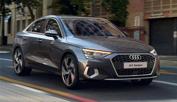Новые Audi A3 Sedan и Audi A3 Sportback специальной серии Joy, Cosmo и Fun