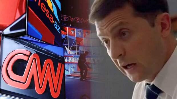 """""""CNN — агенты Кремля"""": в Киеве ответили на расследование по """"вагнеровцам"""""""