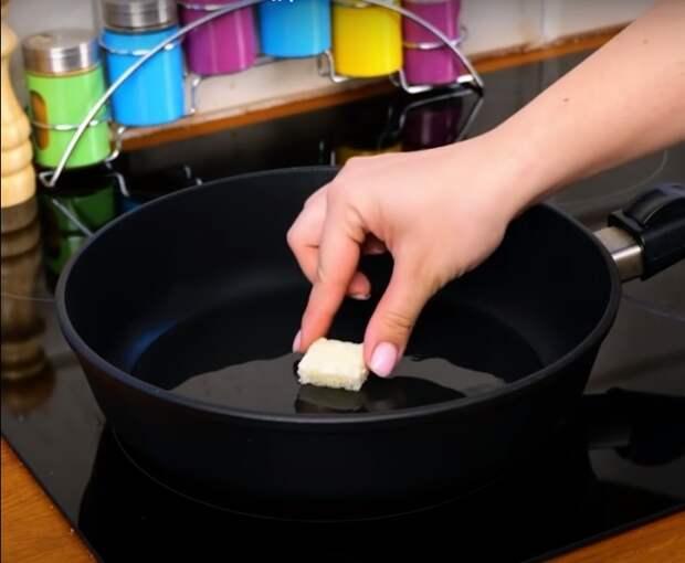С таким маленьким дополнением брызги горячего масла будут не страшны. /Фото: youtube.com
