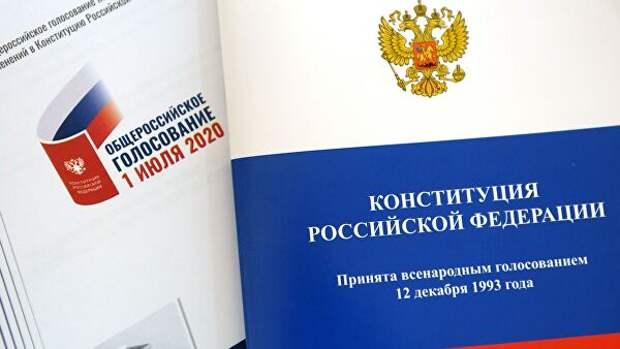 Завершается создание зарубежных участков для голосования по конституции