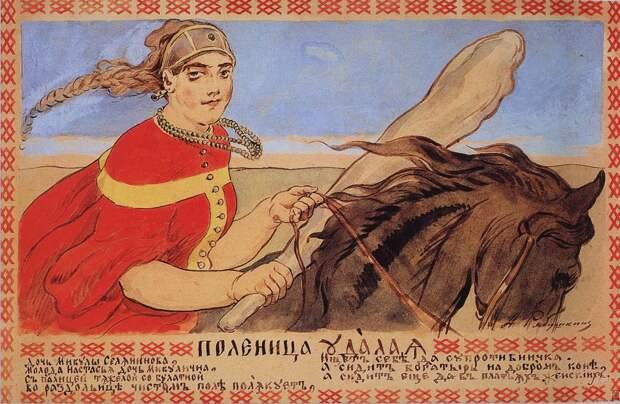 "Настасья Микулишна (""Поленица удалая, дочь Микулы Селяниновича""). Рисунок А. Рябушкина. Фото © Wikipedia"