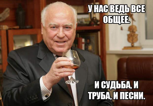 Общеизвестный дар Черномырдина