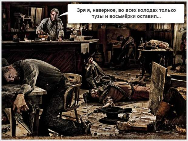 История Руки Мертвеца