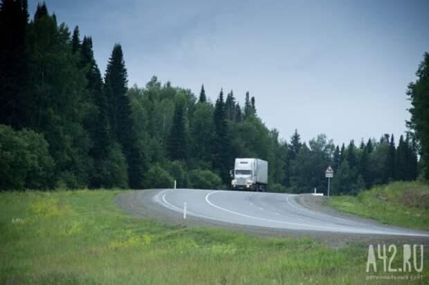 В Кузбассе построят дорогу из Таштагола в Абакан за 40 миллиардов