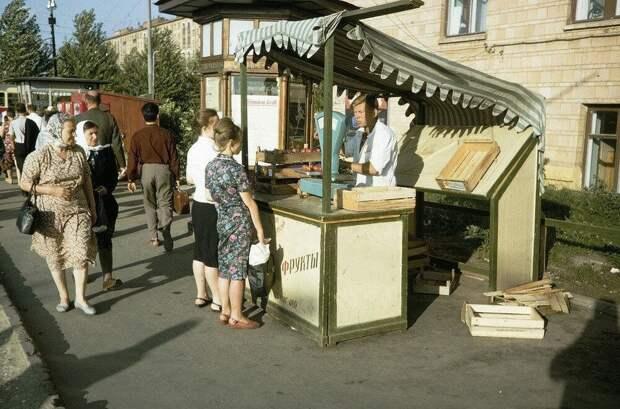 Советская уличная торговля