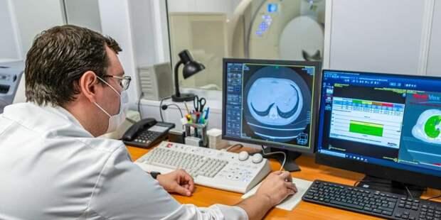 В Москве заработали еще 5 амбулаторных КТ-центров для диагностики COVID-19