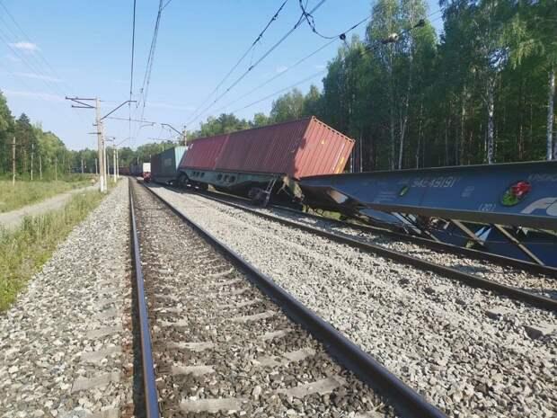 Поезд Москва-Владивосток задержали в Забайкалье из-за схода вагонов и разлива керосина