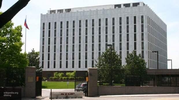 Посольство РФ в Вашингтоне потребовало разъяснений от США за сюжет на NBC