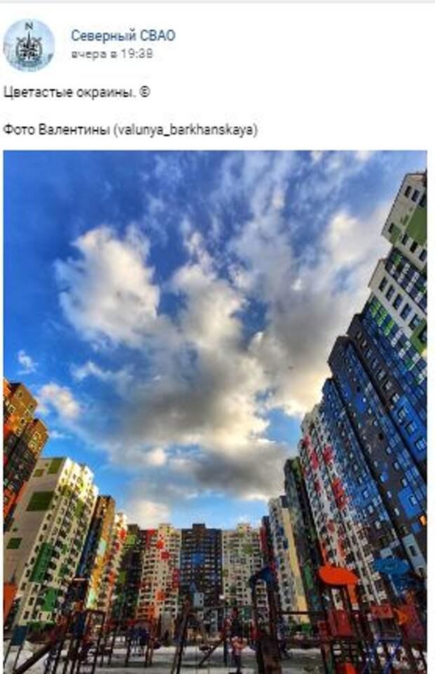 Фотокадр: яркие краски 169-х домов на Дмитровке