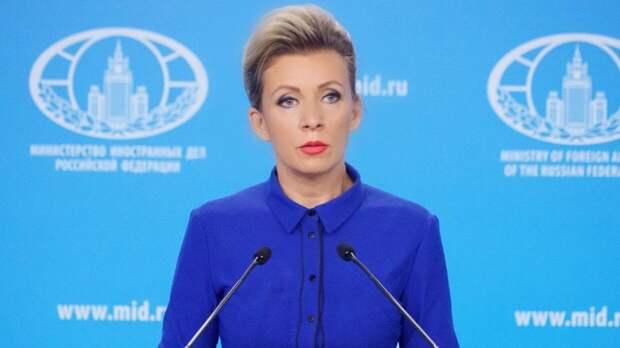 Захарова призвала Турцию прислушаться к словам Лаврова по Украине
