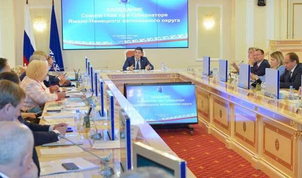 Губернатор Ямала на Совете глав поставил задачу по развитию сферы услуг
