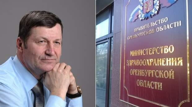 Депутат Заксоба Владимир Фролов готовится кновому «раунду» сМинздравом Оренбуржья
