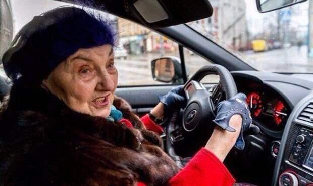 Женщинам за рулём посвящается!